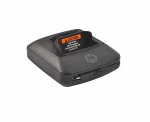 Motorola Tri-Unit Charger (PMLN6701)